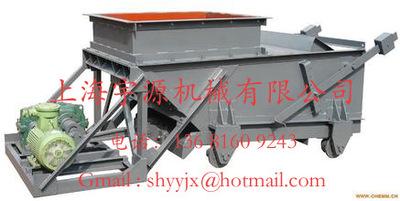K型往复式给煤机,往复式给煤机,往复式给料机