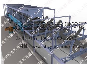 北京皮带给煤机生产线
